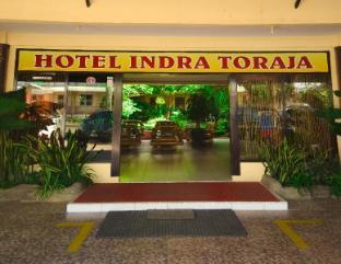 호텔 인드라 토라자