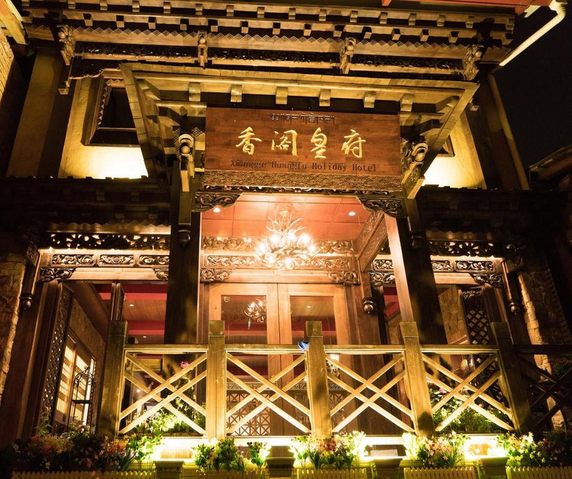 Shangri La Royal Boutique Inn