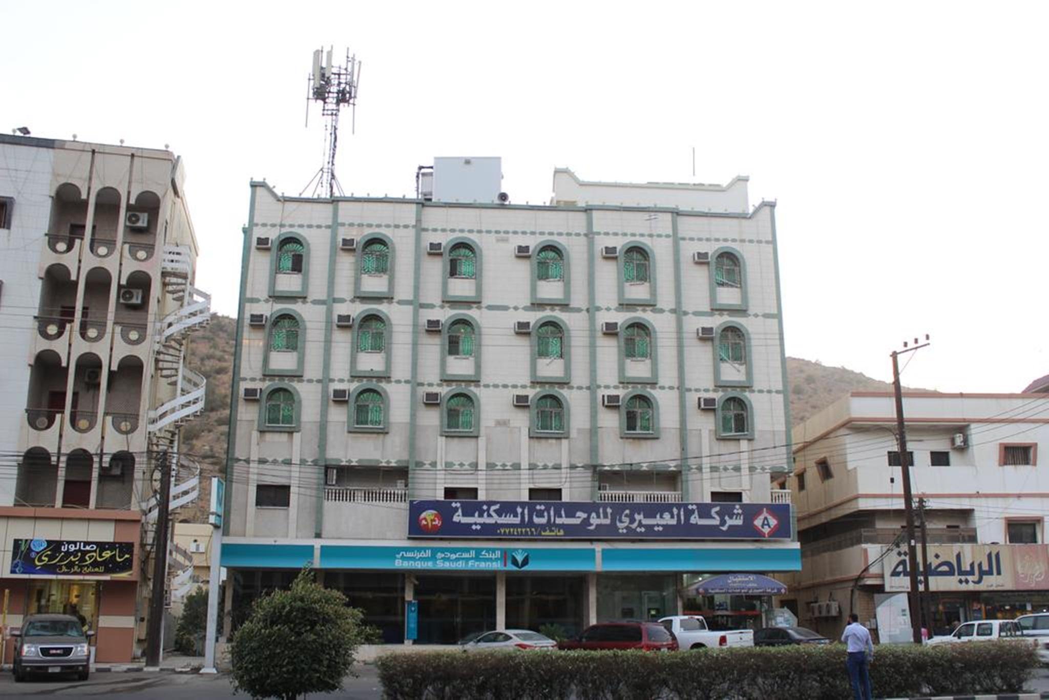 Al Eairy Apartments Al Bahah 3