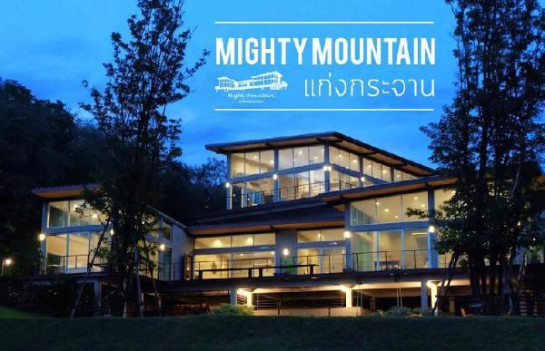 Mighty Mountain Thailand Phetchaburi