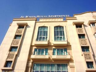 /al-massa-hotel-apartment/hotel/al-ain-ae.html?asq=jGXBHFvRg5Z51Emf%2fbXG4w%3d%3d