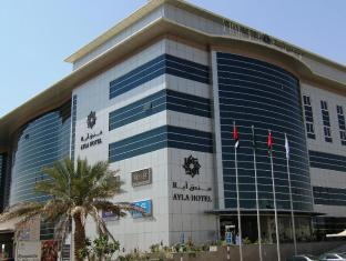 /ayla-hotel/hotel/al-ain-ae.html?asq=jGXBHFvRg5Z51Emf%2fbXG4w%3d%3d