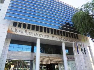 /the-al-massa-hotel-apartments-1/hotel/al-ain-ae.html?asq=jGXBHFvRg5Z51Emf%2fbXG4w%3d%3d