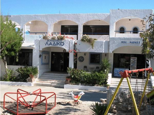 Ladiko Hotel