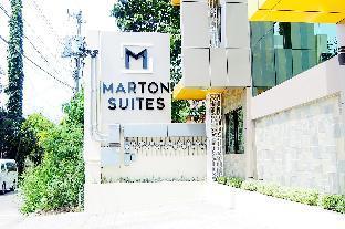 picture 4 of Marton Suites