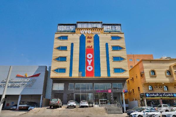 Rose Alsalam hotel Jeddah