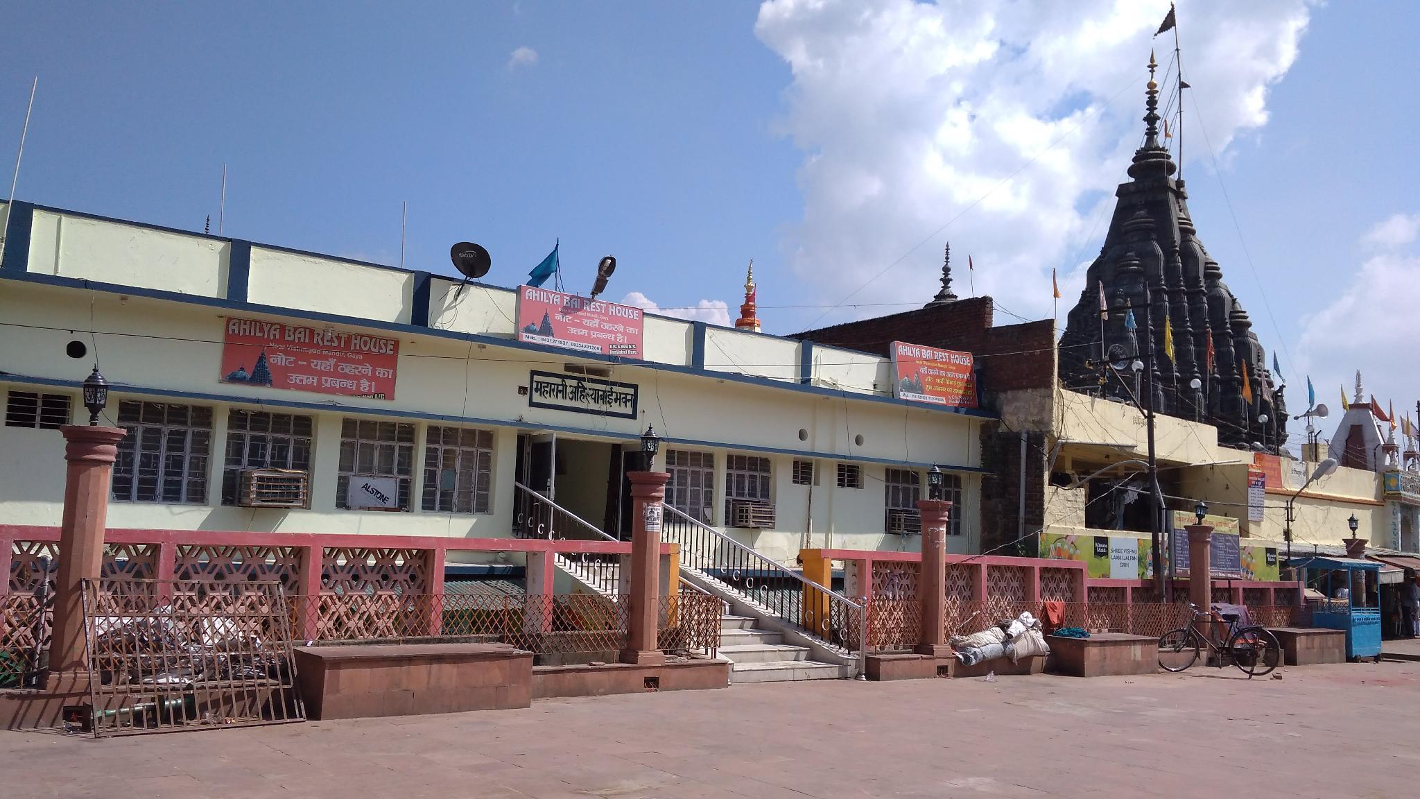 Ahilya Bai Rest House