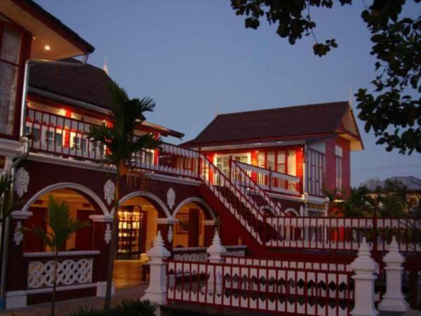 Aunruen Residence & Restaurant Ubon Ratchathani