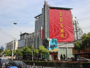 Shengxianju Hotel