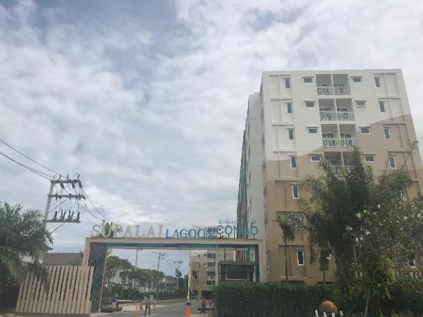 Supalai Lagoon Condo Room 111 144 ( 29. sq.m ) Phuket