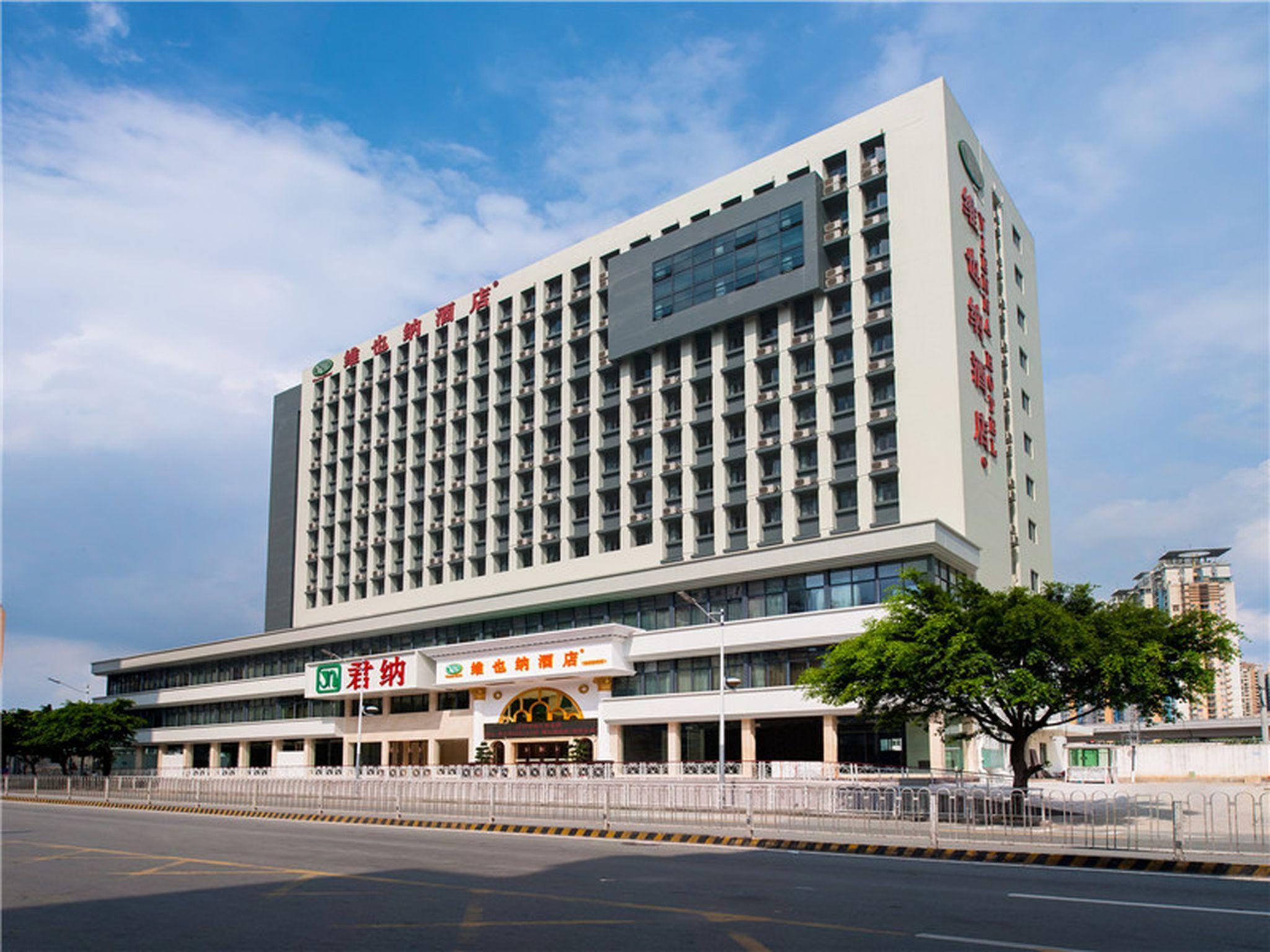 Vienna Hotel Shenzhen East Railway Station Branch