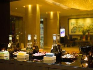 Kingdo Hotel Zhuhai Zhuhai - Facilities