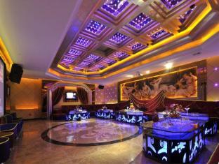 Kingdo Hotel Zhuhai Zhuhai - Nightclub