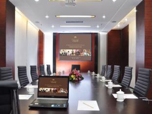 Kingdo Hotel Zhuhai Zhuhai - Meeting Room