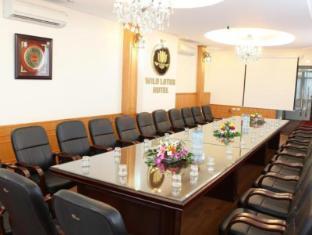 Wild Lotus Hotel – Xuan Dieu Hanoi - Meeting Room