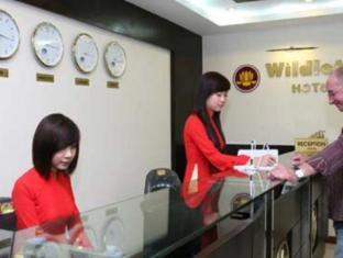 Wild Lotus Hotel – Xuan Dieu Hanoi - Reception