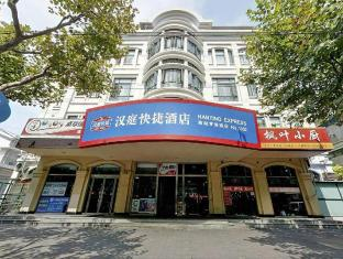 Hanting Hotel Shanghai South Railway Station Luoxiang Road Branch