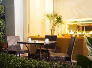 Citypoint Hotel Bangkok - Garden