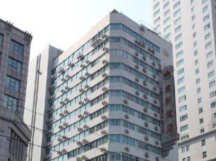 The Bauhinia Hotel Guangzhou - Exterior