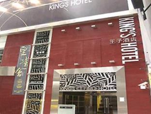 Hong Kong Kings Hotel Hong Kong - Exterior