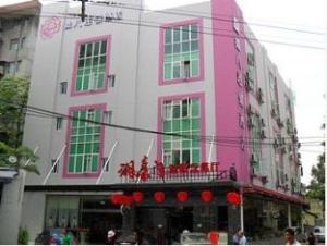 V8 Hotel Xi Cun Branch
