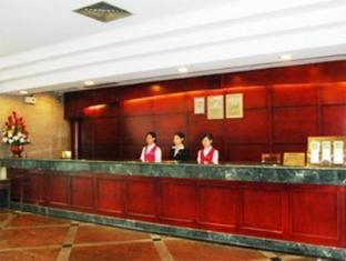 Kee Kwan hotel Zhuhai - Reception
