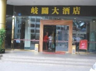 Kee Kwan hotel Zhuhai - Entrance