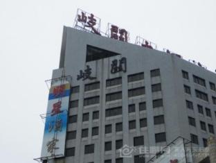 Kee Kwan hotel Zhuhai