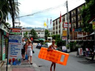 Amarin Residence Patong Beach Phuket - Entrance