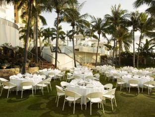 Moevenpick Hotel Mactan Island Cebu Mactan Island - Garden