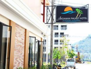 Andaman Phuket Hotel by Sunny Group Phuket - Exterior