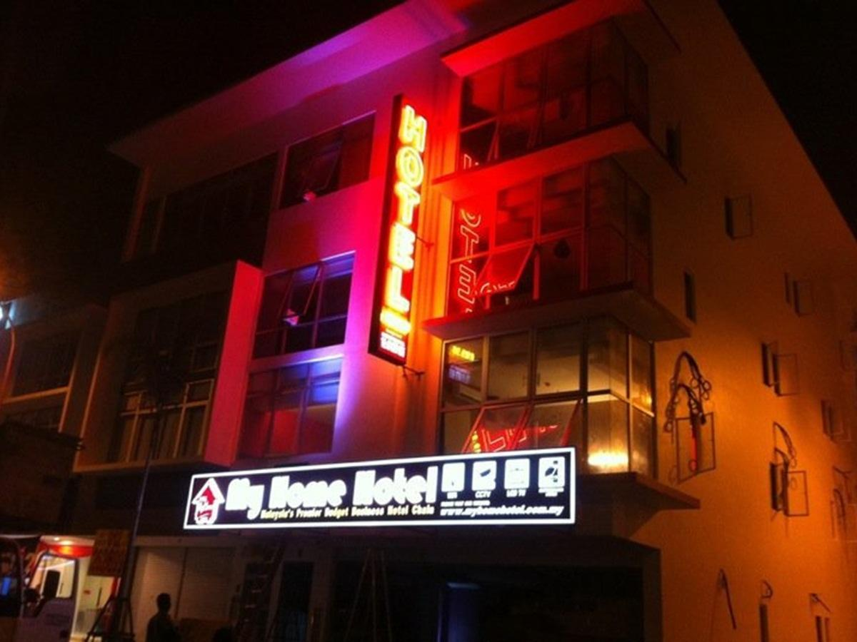 My Home Hotel Cheras Selatan   Balakong