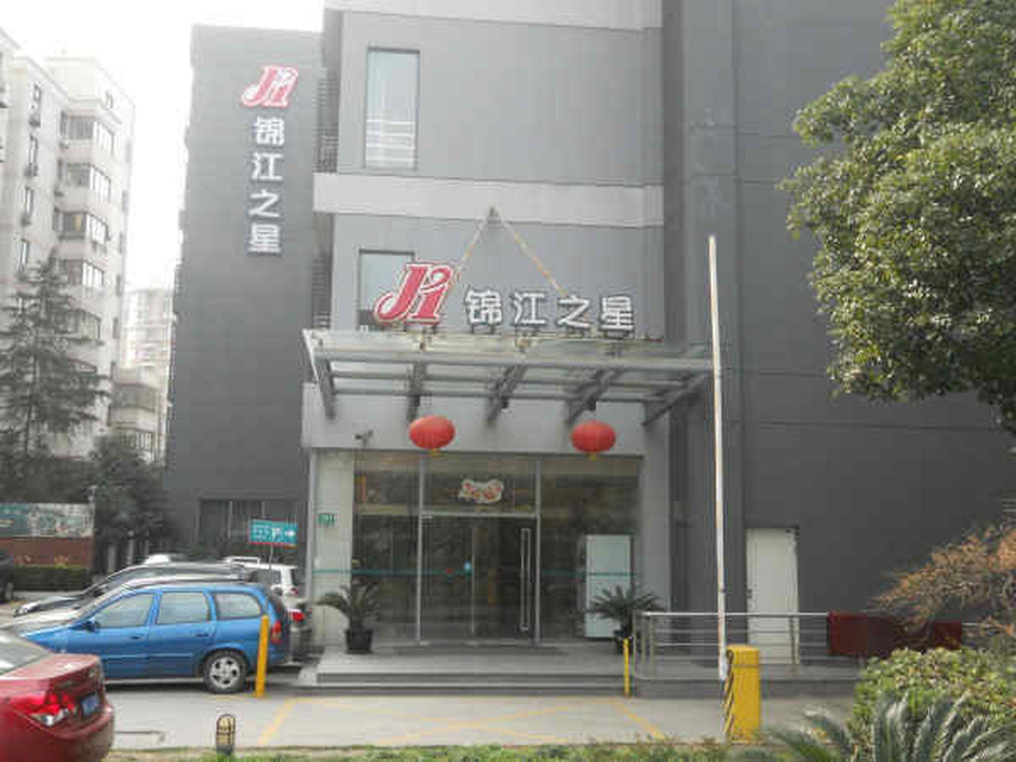 Jinjiang Inn Shanghai Wanping Rd.(S) – Hotel Review, Pictures and Room Rates