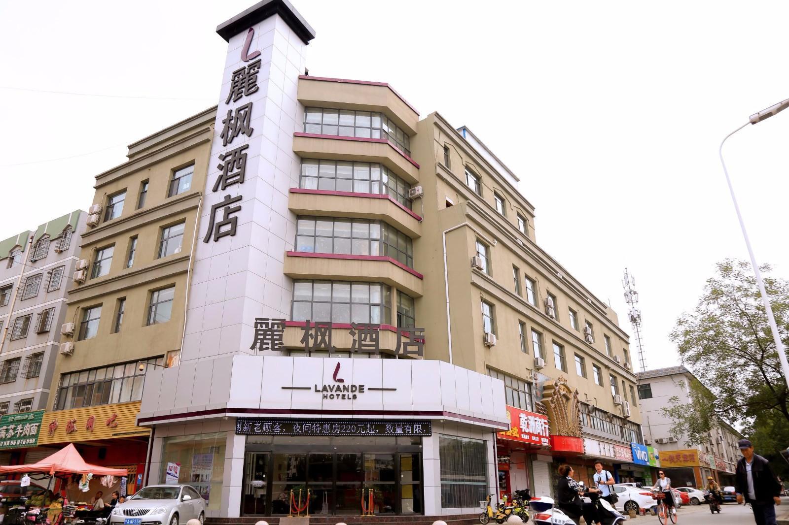 Lavande Hotel Yinchuan North Gate Tourism Bus Station