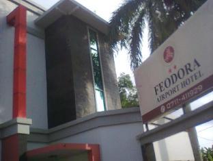 /feodora-airport-hotel/hotel/palembang-id.html?asq=jGXBHFvRg5Z51Emf%2fbXG4w%3d%3d