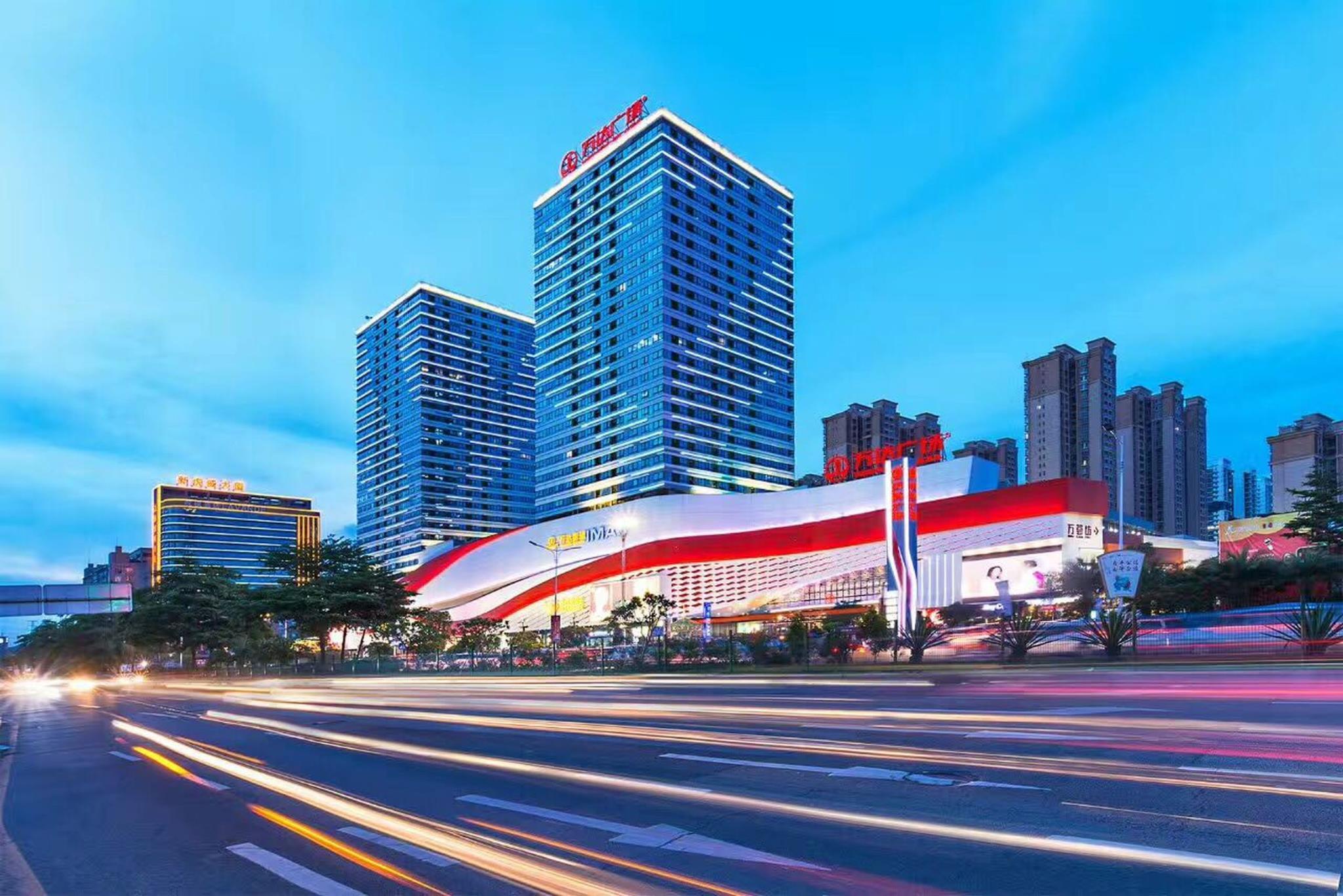 GuiDan Theme Apartment Dongguan Humen Wanda Plaza
