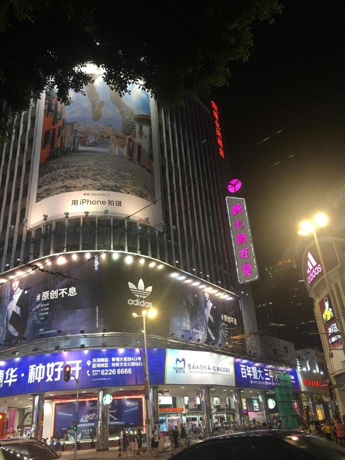 Vienna Hotel Guangzhou Beijing Road Branch