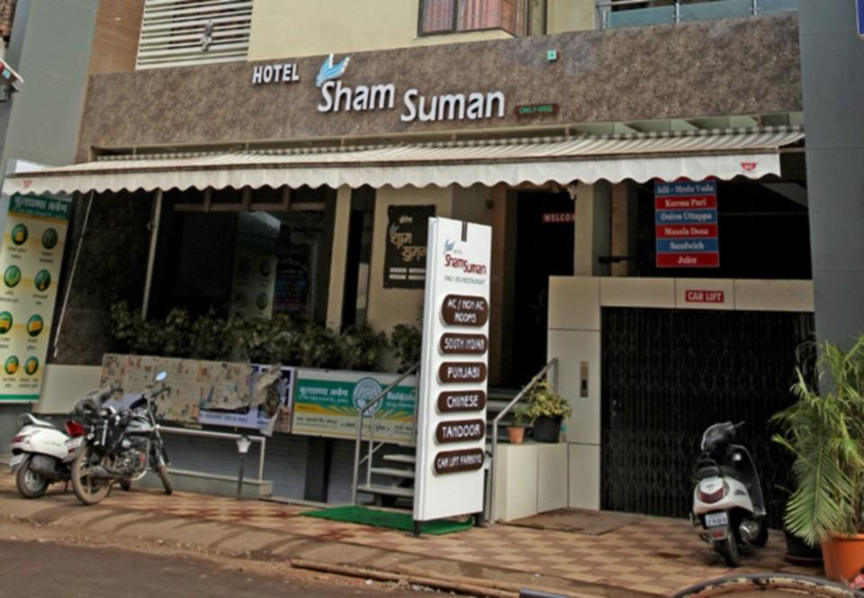 Hotel Sham Suman