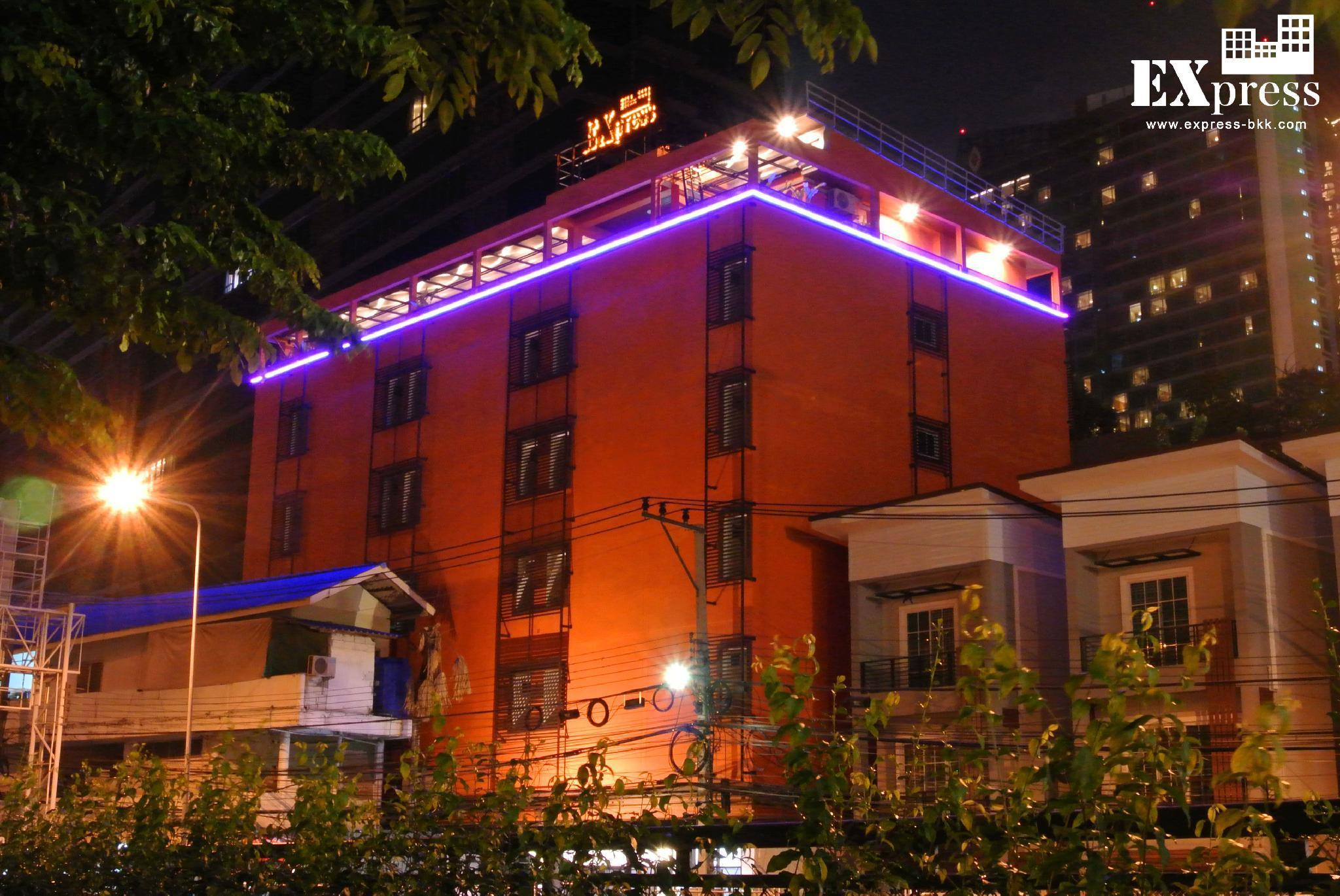 The Express Bangkok Hostel ดิ เอ็กซ์เพรส แบงค็อก โฮสเทล