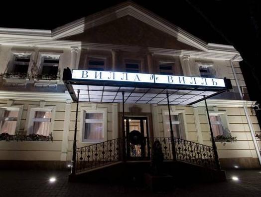 Villa De Ville Hotel