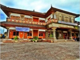 Puri Nusa Indah Sanur Beach Hotel