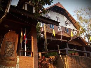 โรงแรมป่าปัว ภูคา