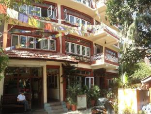 Thorong Peak Guest House Kathmandu - Front View