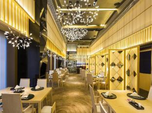 Hotel Okura Macau Macau - Restaurante