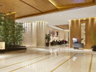 Hotel Okura Macau Макао - Лобби