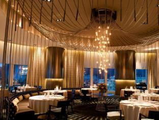 City of Dreams – Crown Towers Macau Macau - The Tasting Room