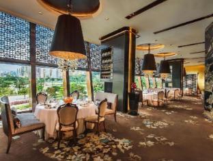 City of Dreams – Crown Towers Macau Macau - Jade Dragon