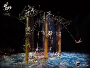 City of Dreams – Crown Towers Macau Macau - The House Of Dancing Water show