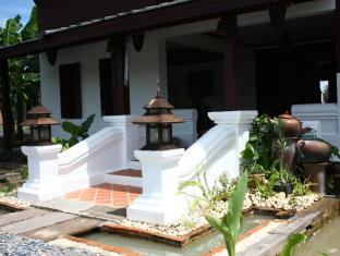 Apirata Resort Nan - Lobby