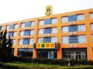 Super 8 Hotel Qingdao Jiaozhou Bus Station